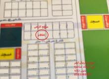 للبيع ارض بمخطط الهجرة شمال جدة 864م قريبة م طريق المدينة ومسجد وحديقة