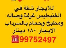 للايجار شقه في الفنيطيس غرفه نوم وصاله 180