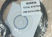 كييل داتا يو إس بي لأجهزة السوكيا السعر 125 ريال سعودي