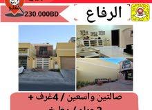 فيلا تجارية-سكنية للبيع / الرفاع الحجيات /  230 الف فقط