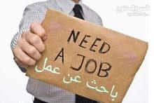 ابحث عن عمل في صالة ملابس او مطعم او اي عمل يكون مناسب