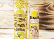ماركة مكياجي كريم اساس النفخ الوجه وتبيض البشره بخلاصة الليمون الاصفر يخفي العيو