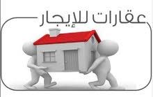 بيت للإيجار منطقة 32بارك