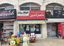 ضاحية الحاج حسن - مقابل مجمع الجنوب - مجمع عفانة التجاري