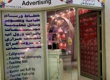 خطاط ورسام اعلانات طباعه وتصوير  مجسمات بانرات استيكر