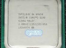 بحاجة إلى معالجIntel Core 2 Quad Q9650