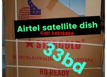 Airtelsatellite dish with fixing and home delivery only 33bd