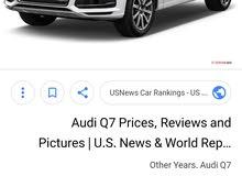 مطلوب سيارة فاخرة جدا audi q7 أو مرسيدس s400hاوrange rover
