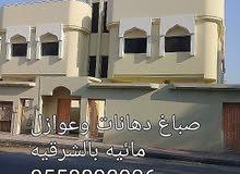 صباغ دهانات و عوازل مائيه وترميم المباني 0558890936