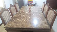 Renew your home now and buy Used Tables - Chairs - End Tables