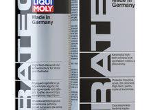 منتجات لوكي مولي الألمانية