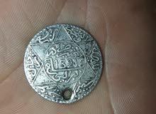 عمله فيضيه عام 1321 لمن يهمه الامر