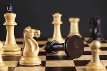 لعبه الشطرنج