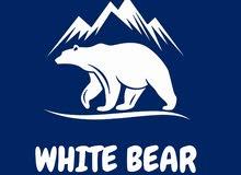 شركه WHITE BEAR للتكييف والتجاره