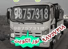نقل عفش اثاث مكاتب منازل هف لوري ابو محمد اغراض تغليف تخزين فك وتركيب نجار