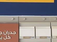 مطلوب بائع (سعودي) في معرض دهانات