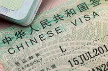 مختصون بالفيز الى الصين و تايلند و الهند و تايوان