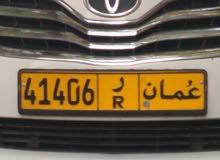 للبيع رقم سياره خماسي