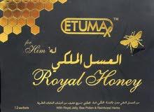 عسل ملكي ماليزي (خاص للرجال)  الذهبي والابيض  التوصيل مجاني