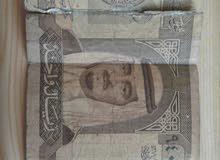 ريال ملك فهد عبد العزيز