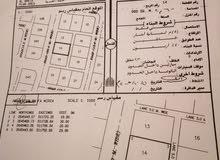 ارض سكنية في مخطط البريك 225 ولاية الخابورة