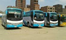 اتوبيسات سياحيه 50 راكب للايجار بأقل سعر في مصر