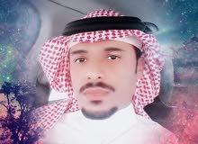 ابحث عن عمل في شركة او مؤاسسة يماني مقيم في الرياض