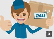نقل الأثاث المنزلي والبضائع بأفضل الأسعار و أفضل الخدمات وفك وتركيب غرف النوم