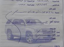 سيارة كيا سيفيا 2  أتوماتيك اللون أبيض موديل 97 للبيع الفحص مرفق مع الصور السعر