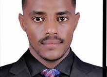 أمجد ميرغني سوداني الجنسية محاسب خبرة عدد ثلاثة سنة في البرامج المحاسبية اسماك