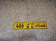 رقم ثلاثي للبيع 466 ب د