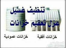 تنظييف الخزانات الماء وتعقيم وتطهير الخزانات وتصليح الخزانات وتصليح السخانات