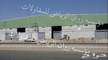 مؤسسة روان الرياض للمقاولات