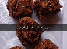 بخور صندل مبشور سعر الحبه 200