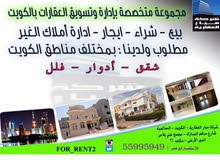 Luxurious 400 sqm Villa for sale in Al AhmadiKhairan
