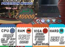 للعمل الشاق جداا Dell Precision M4800 كور i7 كاش 8 ميجا 8 ثريد