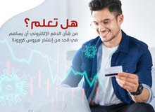 Stay Safe, Go Cashless & Increase Your Sales With Noqoody Pay