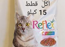 طعام للقطط ( دراي فود ) 15 كيلو