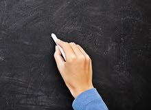 مدرس خصوصي  Bilingual teacher
