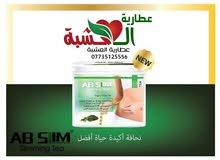 ab slim tea