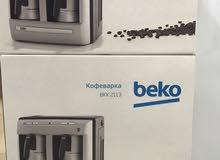 ماكنة قهوه بيكو التركيه