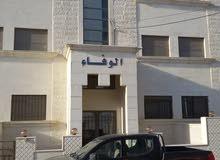 شقة ارضية سوبر ديلوكس للبيع في ابو انصير