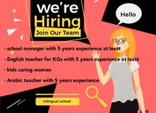 teachers required for inlingual school