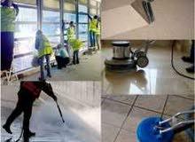 شركة صحاري للتنظيف الشامل ومكافحة الحشرات