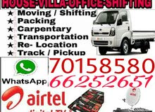 {We do low price}call 70158580 home, villa, office Moving / shifting. We are ex