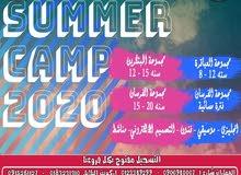 المخيم الصيفي المتكامل للاطفال 2020