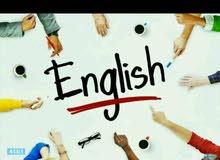مدرسة تأسيس لجميع المواد مرحله ابتدائيه وانجليزى لجميع المراحل التعليميه