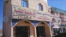 محل طباعه وتخليص معاملات للبيع في حي النهضة