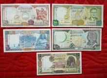 عملات ورق سوريا للبيع
