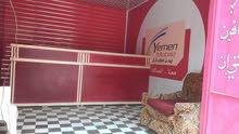ديكور محل نقطه مبيعات يمن موبايل للبيع